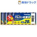 東芝 アルカリ乾電池 お買い得パック 単3形 20本パック LR6L20MP(1セット)【東芝(TOSHIBA)】[単三形]