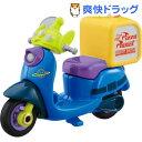 ディズニーモータース DM-02 チムチム ピザバイク エイリアン(1コ入)【ディズニーモータース】