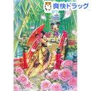 MIYABI〜ミニーの和モダンウェディング D1000-451(1コ入)【送料無料】