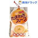 国産 たまねぎスープ(12食入)