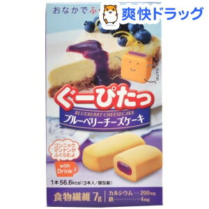 クッキー ブルーベリーチーズケーキ こんにゃく ダイエット