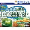 乳酸菌+酵素 国産大麦若葉青汁(3g*30包)