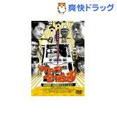 劇場版 ナニワ金融道 DVD LX-101(1枚入)