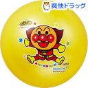アンパンマン カラフルボール 6号 イエロー(1コ入)