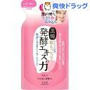 黒糖精 うるおい化粧水 つめかえ(160mL)【黒糖精】
