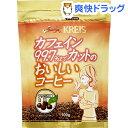 クライス カフェインカットのおいしいコーヒー ジッパーパック(100g)