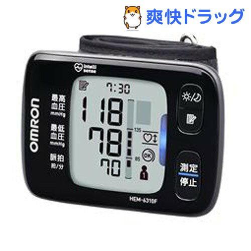 オムロン 手首式電子血圧計 HEM-6310F(1台)【送料無料】
