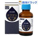 【第2類医薬品】水虫薬エフゲン(30mL)【エフゲン】...