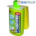 洗面台の防汚コート(280mL)[液体洗剤]