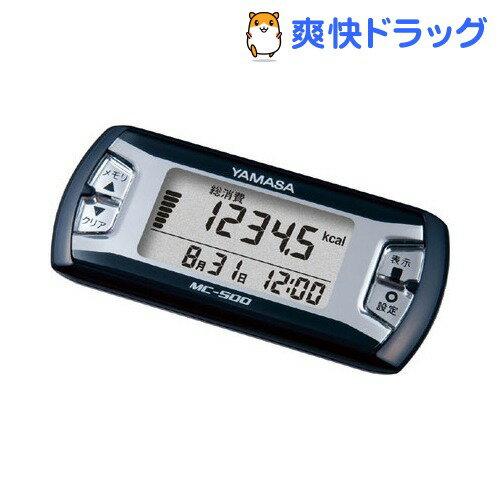 活動量計 マイカロリー MC-500 ネイビー(1台)【マイカロリー(MY CALORY)】