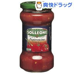 ソル・レオーネ トマトソース・ペペロンチーノ(300g)【ソル・レオーネ(SOLLEONE)】