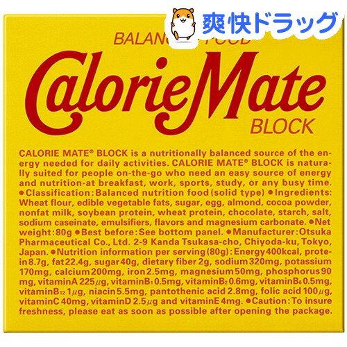 カロリーメイト ブロック チョコレート味(4本入(80g))【カロリーメイト】[カロリーメ…...:soukai:10026461