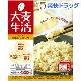 是大麦生活大麦饭 日本式制做(150g)【大麦生活】[大麦生活 大麦ごはん 和風だし仕立て(150g)【大麦生活】]