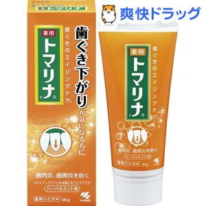 トマリナ 歯磨き粉