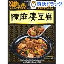 陳麻婆 陳麻婆豆腐 調料(50g*4袋入)[豆腐]