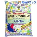 スーパーキャット スーパーブルー 猫砂(12.5L)【スーパーキャット】