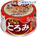 いなば チャオ とろみ 焼かつお ささみ カツオ節入り(80g 24コセット)【チャオシリーズ(CIAO)】 キャットフード