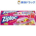 ジップロック ストックバッグ M(20枚*2コセット)【Ziploc(ジップロック)】