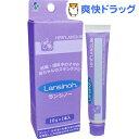 カネソン Kaneson ランシノー(10g*1本入)【カネソン】