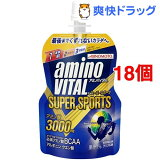 アミノバイタル ゼリー スーパースポーツ(100g*6コ入*3コセット)【HLSDU】 /【アミノバイタル(AMINO VITAL)】[スポーツドリンク ゼリー飲料 アミノ酸]【】