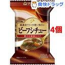 アマノフーズ ビーフシチュー(23.0g*4コセット)【アマノフーズ】