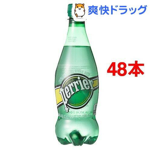 ペリエ ペットボトル ナチュラル 炭酸水(500mL*24本入*2コセット)【ペリエ(Pe…...:soukai:10324014