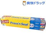 グラッド プレス&シール(30cm*21.6m)【HLSDU】 /【グラッド(GLAD)】[ラップ]