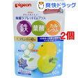 ピジョンサプリメント 葉酸ダブレット カルシウムプラス(60粒*2コセット)【ピジョンサプリメント】