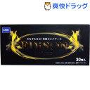 DHC エディソン(30包)【DHC】[dhc サプリメント マカ]【送料無料】