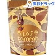 タムラ デーツ&アーモンド チョコレート(80g)