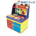 ままごと収納ボックス マーケット(1台)[ままごと ベビー用品]【送料無料】