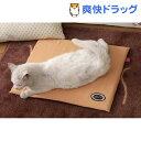 ワン・ニャン快適ホットマット(Mサイズ)【ワン・ニャン快適ホットマット】[犬 猫 ベッド マット]【送料無料】