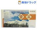 ★税抜3000円以上で送料無料★プーアル 雪茶 50g(2gX25袋)