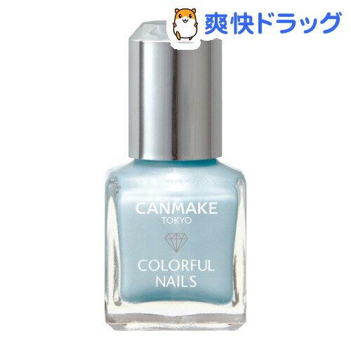 キャンメイク カラフルネイルズ 85 アイシングミント(8mL)【キャンメイク(CANMAKE)】