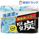 脱臭炭 冷凍室用(70g)【脱臭炭】[脱臭剤]