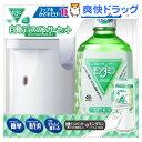 モンダミン ペパーミント 1080mL 自動ディスペンサーセット(1セット)【モンダミン】
