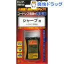 エルパ コードレス電話用充電池 THB-102(1コ入)【エルパ(ELPA)】