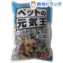 ペットの元気王 にぼし(400g)[犬 煮干し 国産]