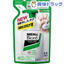 メンズビオレ 泡タイプ薬用アクネケア洗顔 つめかえ用(130mL)【メンズビオレ】