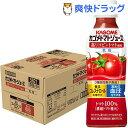 カゴメトマトジュース 高リコピントマト使用(265g*24本入)【カゴメジュース】【送料無料】
