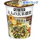 ヘルシーキユーピー 大人の玄米雑炊 鮭(1コ入)【ヘルシーキューピー】[ダイエット食品]