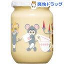 【企画品】キユーピー 新年マヨネーズ(瓶入り)(250g)
