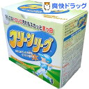 クリーンリーグ ユニフォーム洗濯用粉末洗剤(無リン)(2kg)【送料無料】
