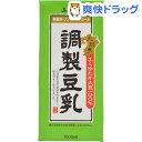 ふくれん 調製豆乳(1000mL*6本入)【ふくれん】