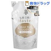 アミノマスター モイストリッチシャンプー 詰替用(450mL)【アミノマスター(Amino Master)】