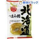おいしい北海道 つまみ鱈(45g)