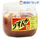 かんずり 業務用 カップ入り(400g)【送料無料】