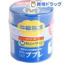 ププレ 伸縮包帯 Mサイズ(1コ入)【ププレ】