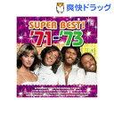 青春の洋楽スーパーベスト '71-'73 オムニバス CD AX-311(1枚入)