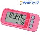 らくらくまんぽ ピンク EX-300(1台)[歩数計]